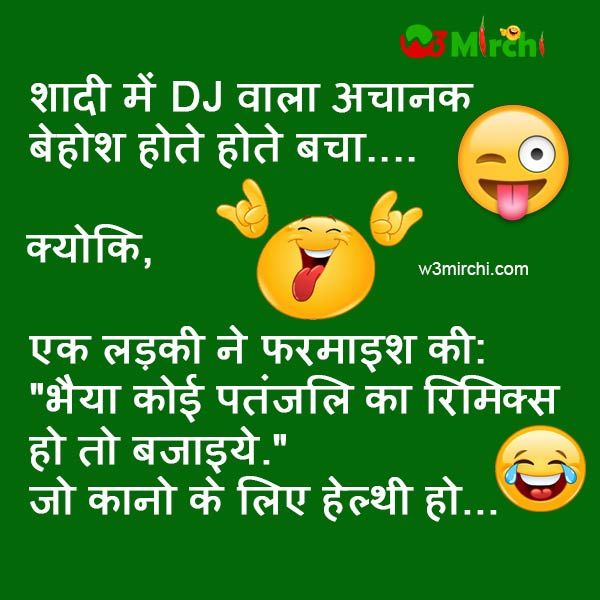 Patanjali Remix Songs Funny Jokes In Hindi Relatable Post Funny Funny Jokes You cannot dare to miss this out too! pinterest