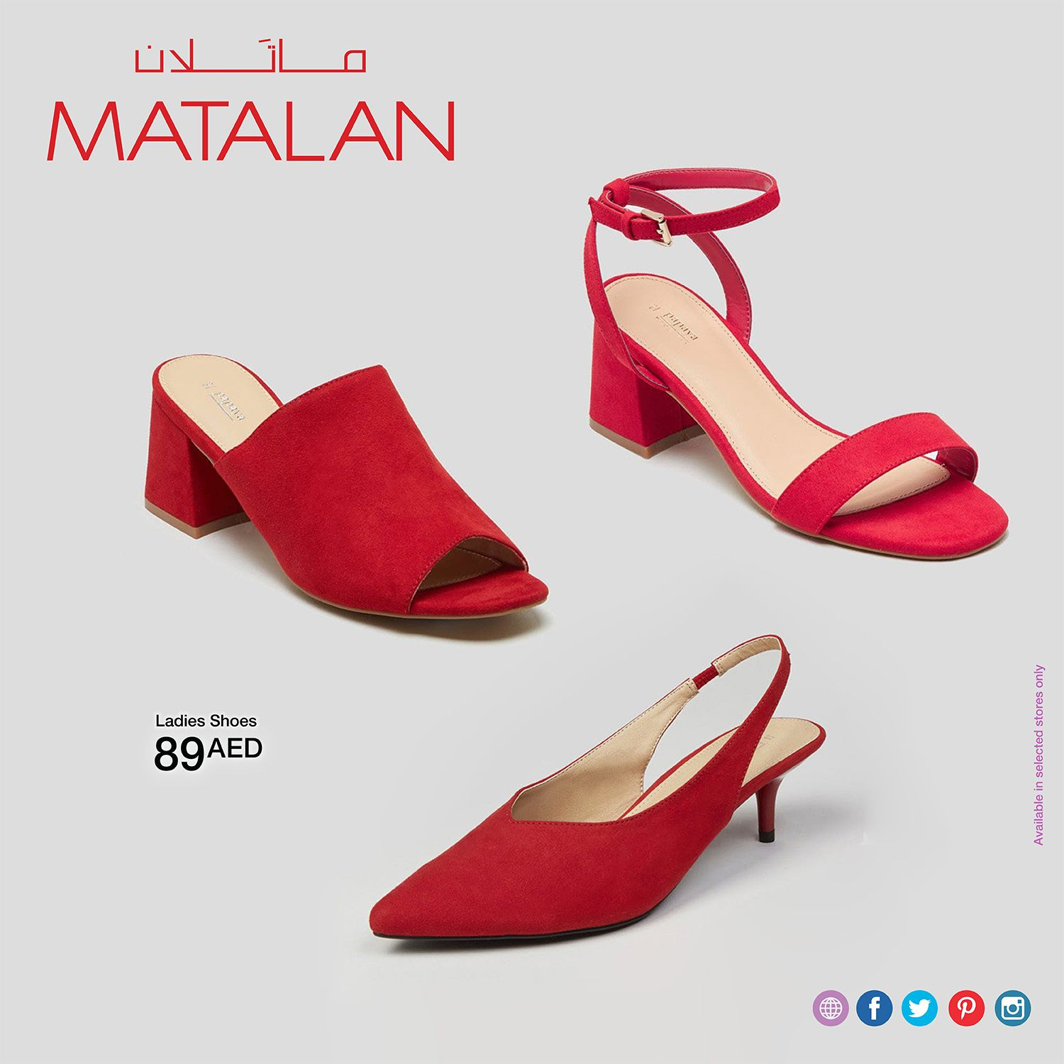 These footwear are red! www.matalan-me