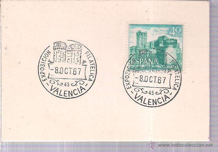 MATASELLOS CON SELLO 08.OCT.67. EXPOSICION FILATELICA VALENCIA