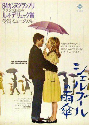 Movie poster: Les parapluies de Cherbourg