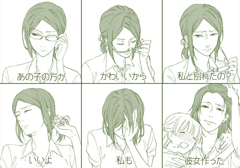 続・ヲタクに恋は難しい [29]