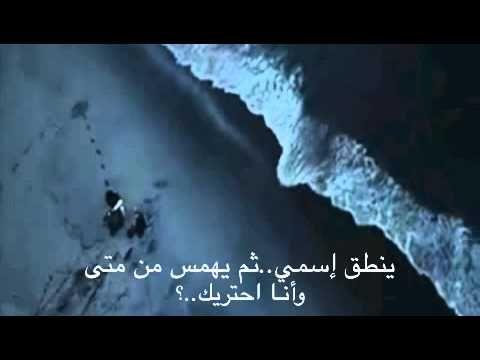 فهد المساعد ليلة وداعه Lockscreen Lockscreen Screenshot