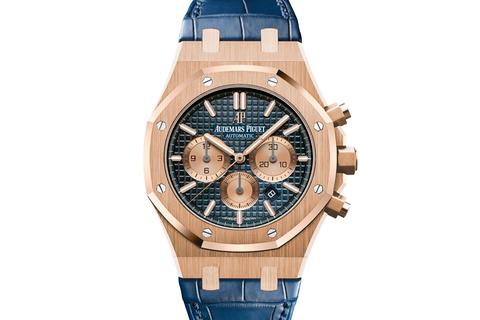 7b467dc2a26 Audemars Piguet Royal Oak Offshore Chronograph Grand Prix - Rose Gold –  Authentick
