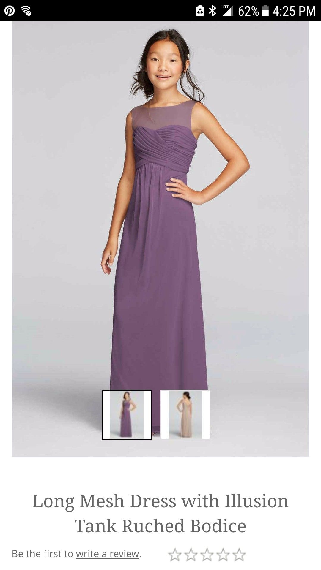 Wisteria drk purple junior bridesmaid dress davids bridal