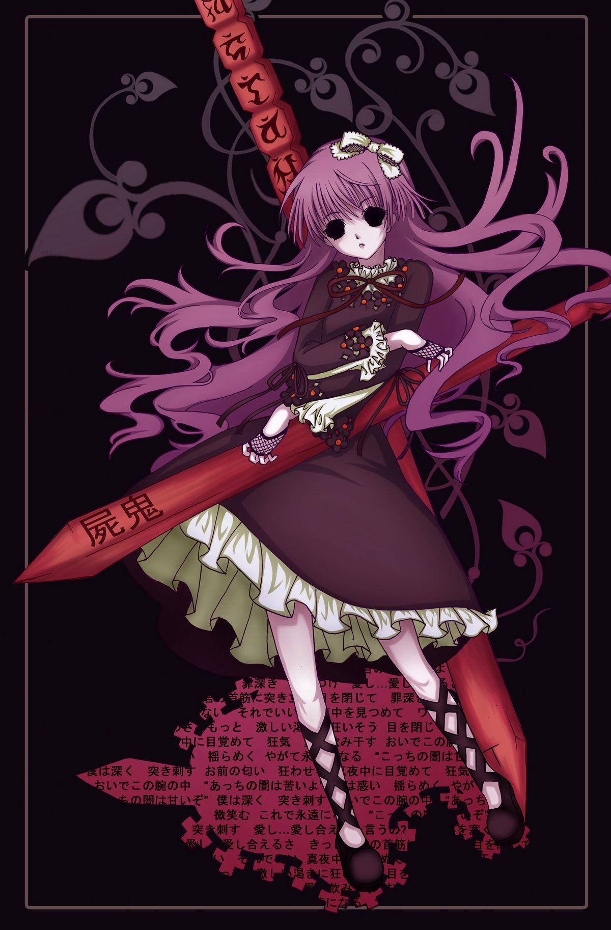 sunako kirishiki shiki one of the best horror anime that i have