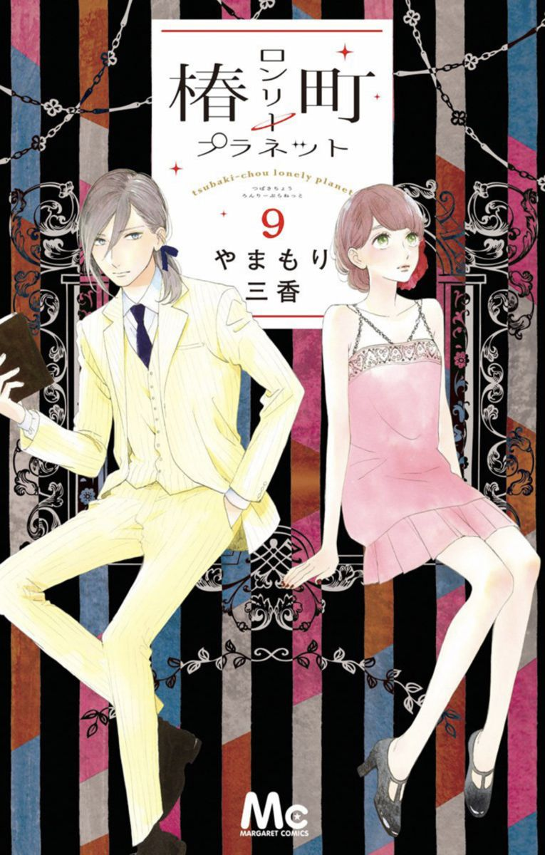 Pin by Kawaii on Manga in 2020 Lonely Lonely
