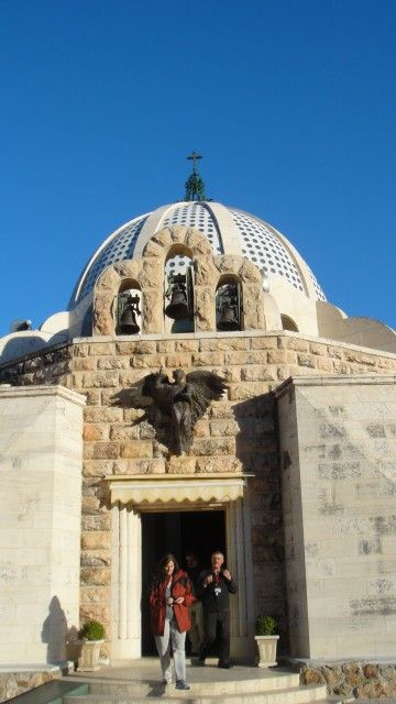 Near Bethlehem ~ Church of the Angels
