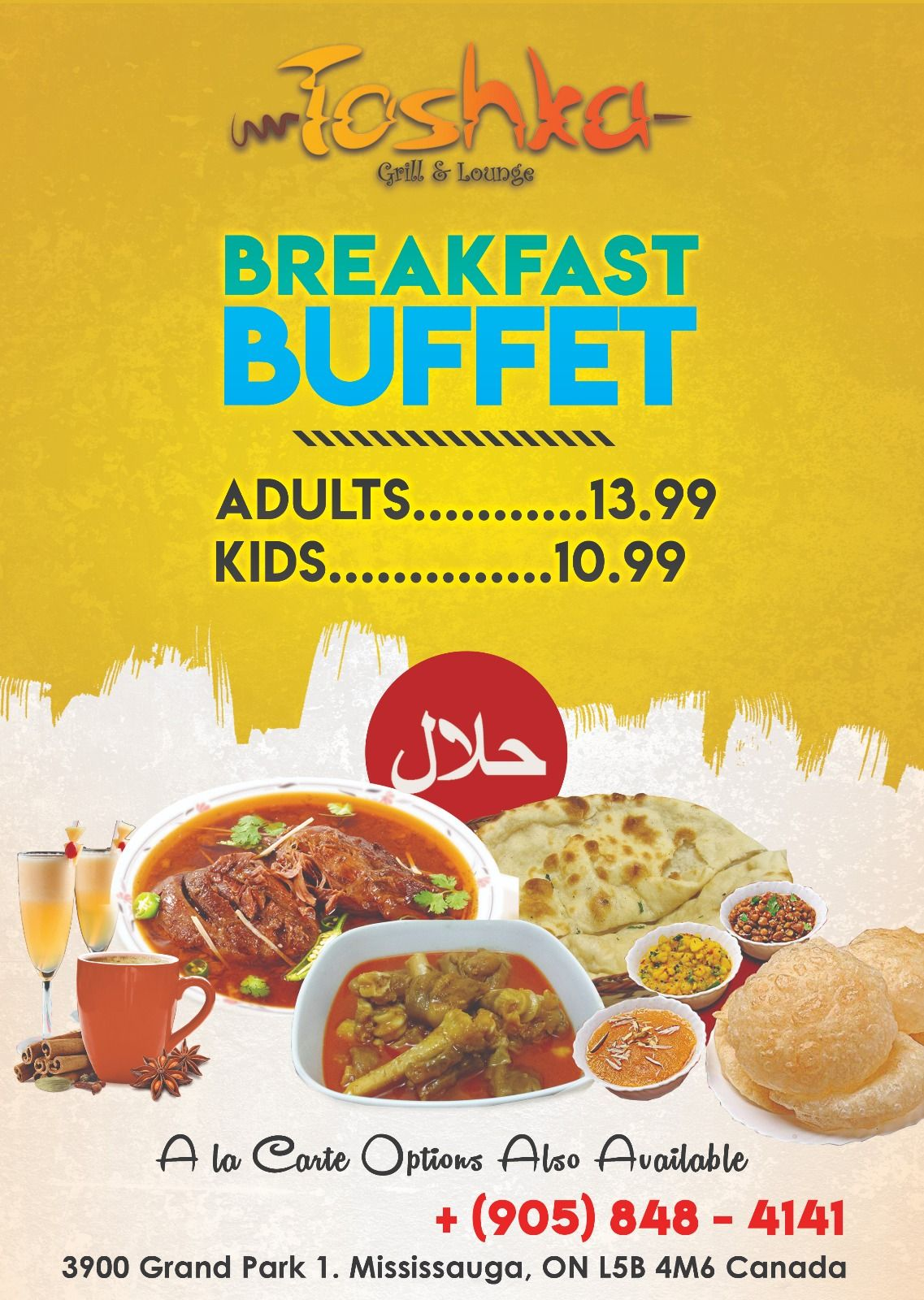 Fuel Up Your Day With The Best In Town Breakfast Buffet By Toshka Grill Lounge Enjoy The Taste Of Yummy Desi Dishes Halal Recipes Breakfast Buffet Desi Food