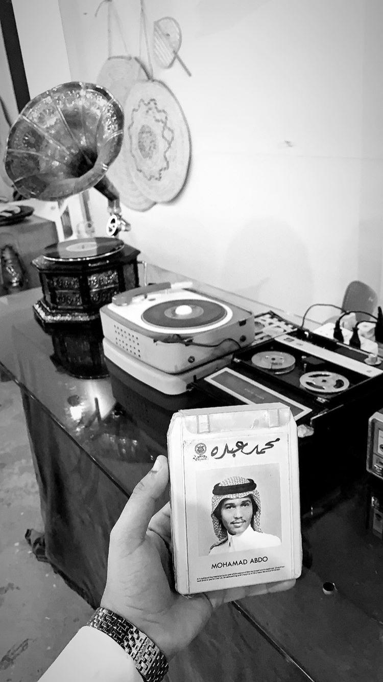 محمد عبده Cute Friend Pictures Aesthetic Iphone Wallpaper Funny Relationship Quotes