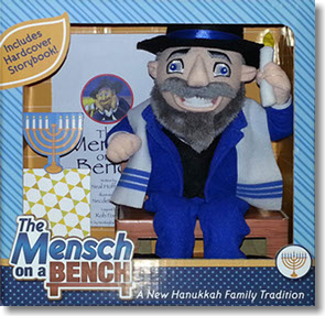 The Mensch On A Bench Hanukkah Pinterest Elf On The