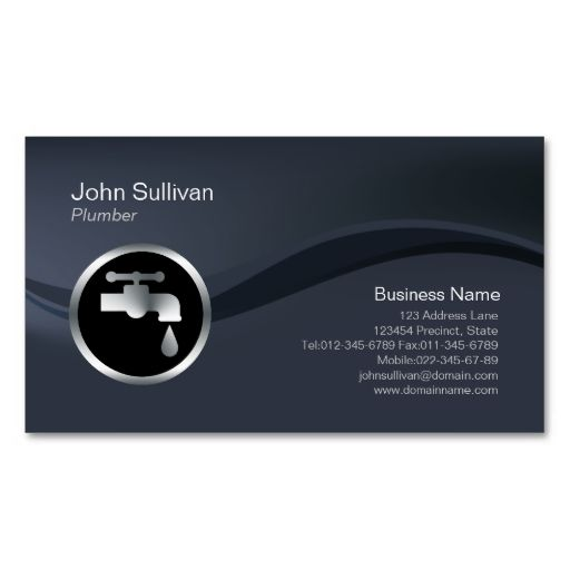 Chrome Faucet Icon Plumber Business Card Zazzle Com Plumber Plumbing Logo Chrome Faucet