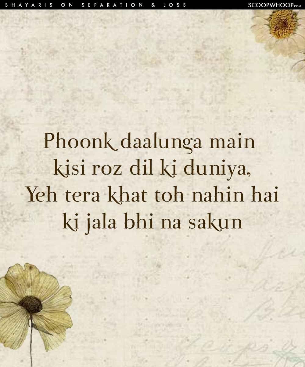 Of Loss Heartbreak Shayari Pinterest Hindi Quotes Sad Love