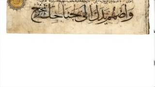 evolution of arabic - YouTube