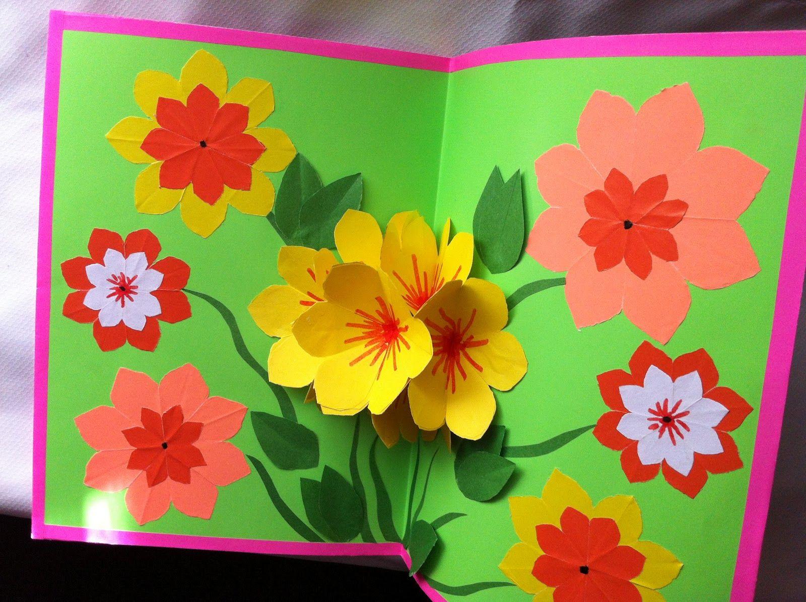 Как озаглавить открытку для мамы, открытка
