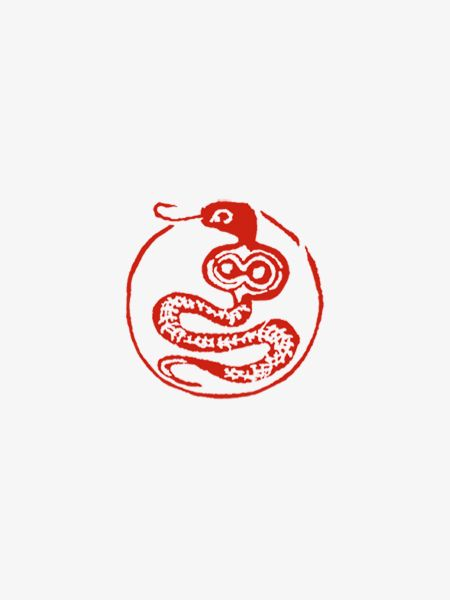 Uncle Liu - Snake #Chinese Seal Carving