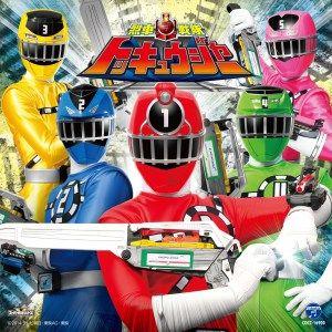 【歴代の戦隊ヒーロー】 烈車戦隊トッキュウジャー (2014年2月~2015年2月)
