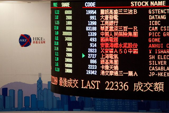 Hong Kong shares sunk on February 11 as trading resumed after the Lunar New Year break. The Hang Seng index closed down