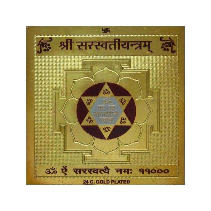 shivansh-saraswati-yantra-.jpg (800×800)