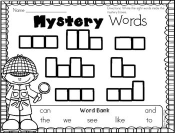 Mystery Sight Words Task Cards & Printables(Kindergarten