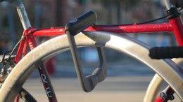 Grasp - the fingerprint bike lock