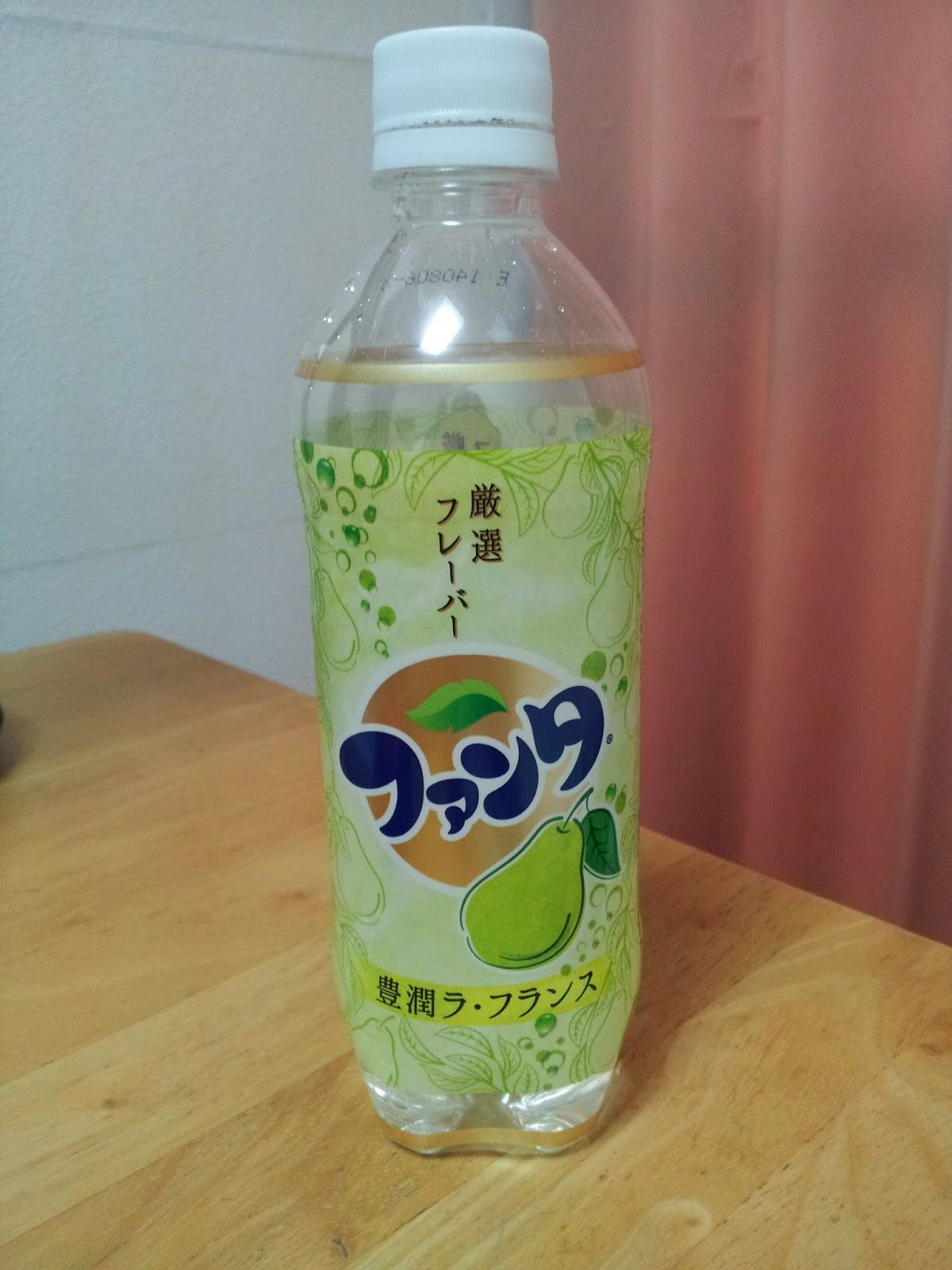 Japan - It\'s A Wonderful Rife: Did You Know #10: All The Fanta ...