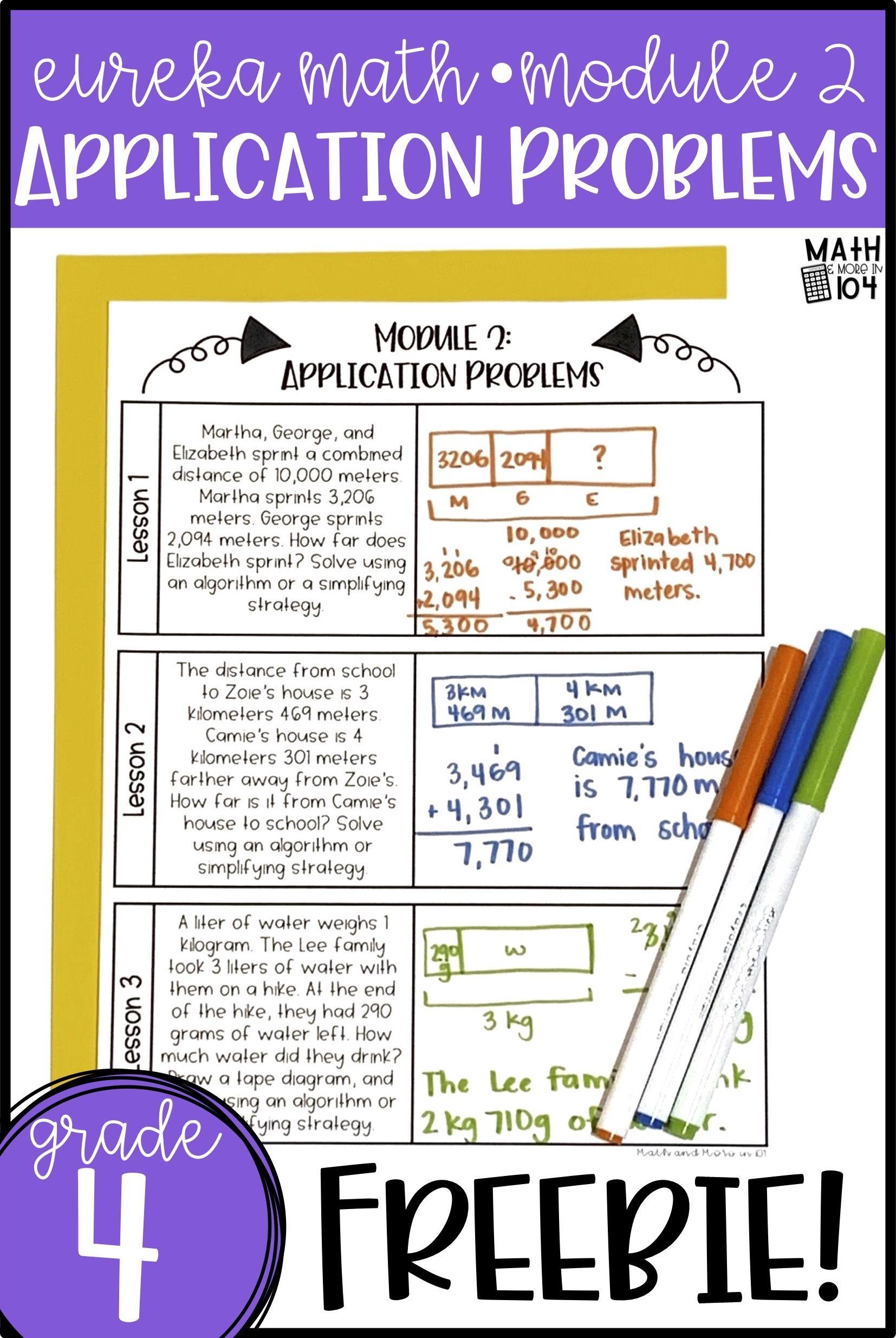 Eureka math engage ny module 2 application problems