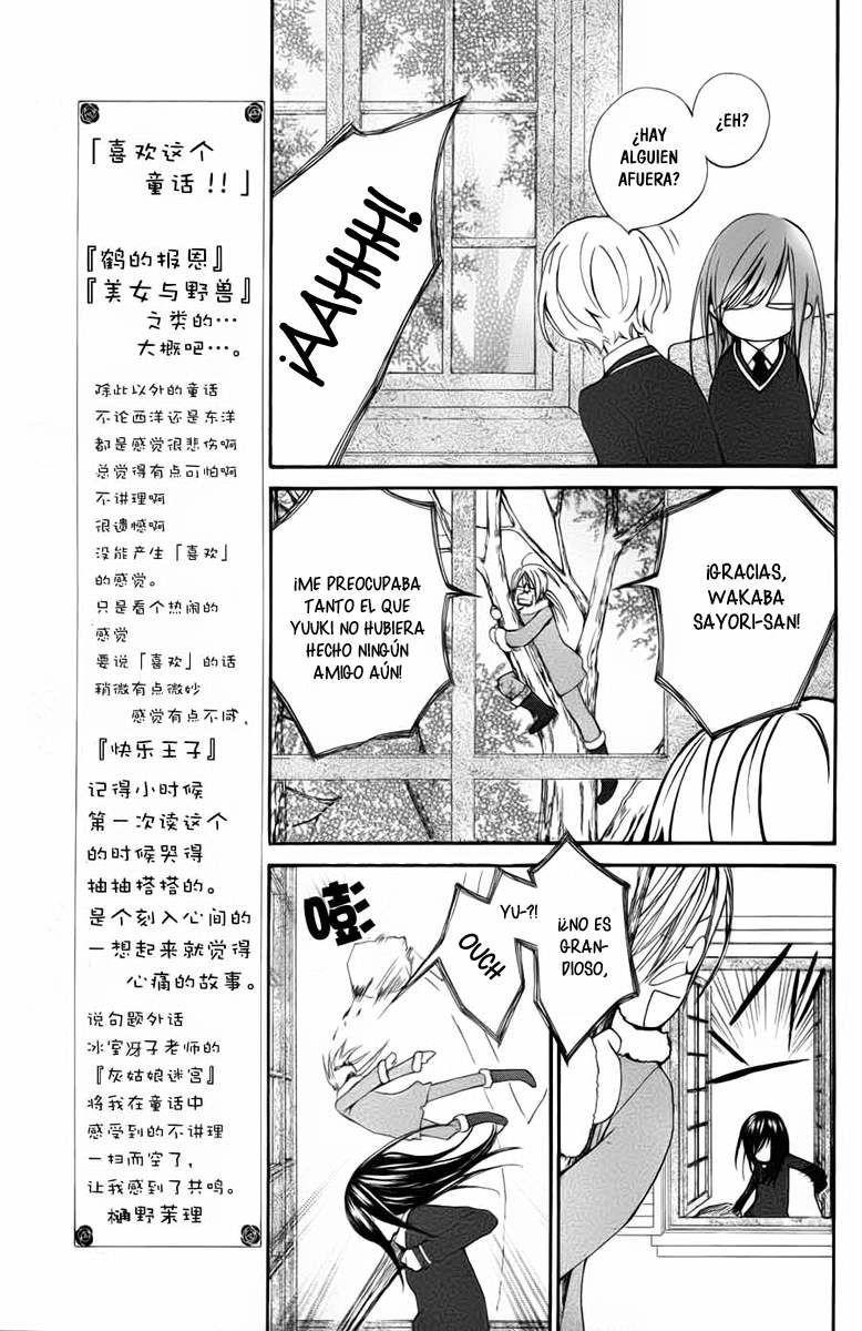 Vampire Knight 94 página 7 - Leer Manga en Español gratis en NineManga.com