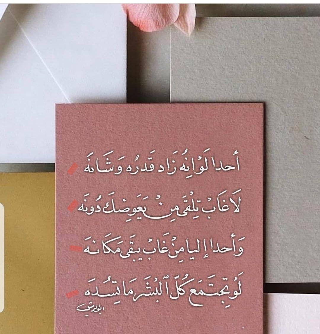 منى الشامسي Book Cover Thankful Dedication