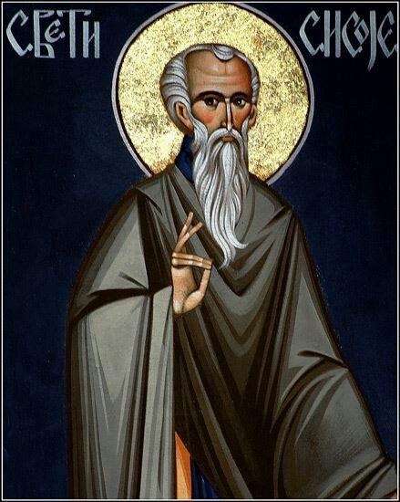 Свети Сисоје заштитник дјеце