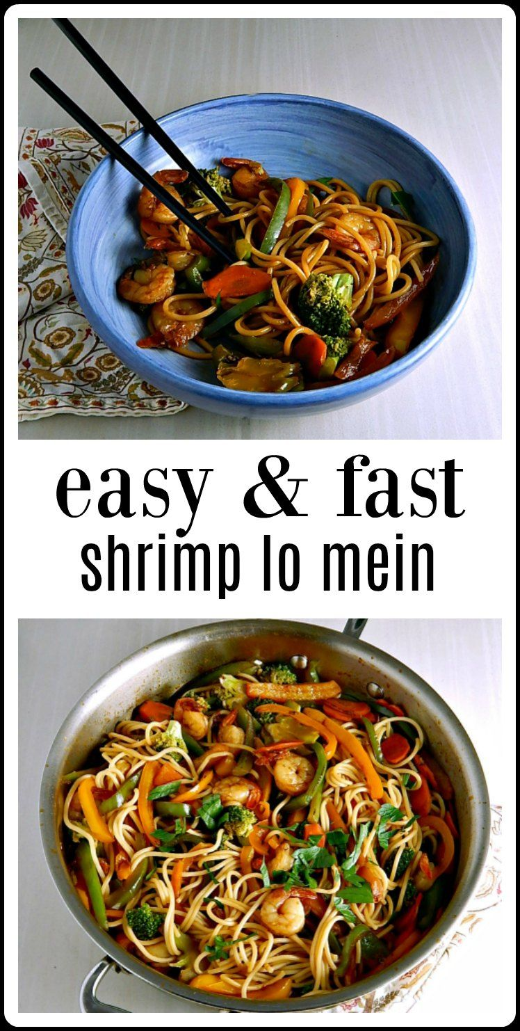 Easy Fast Shrimp Lo Mein images
