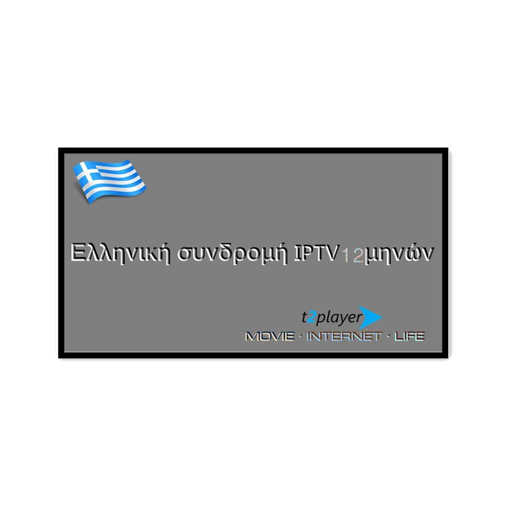 12month Iptv List Greek Free Iptv Iptv Subscription Iptv M3u Apk For Android Smart Tv Vlc Player Smart Tv Tv Life