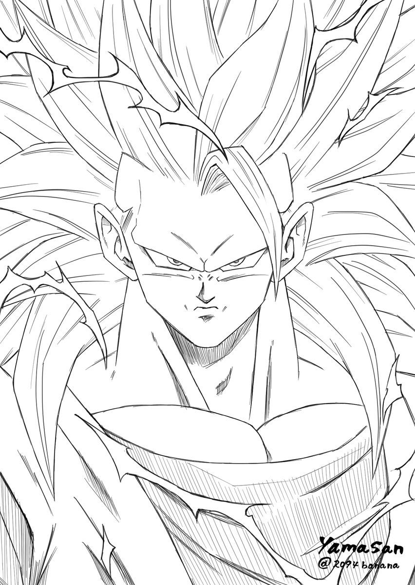 Yamasan 2094banana Twitter Goku Desenho Desenhos