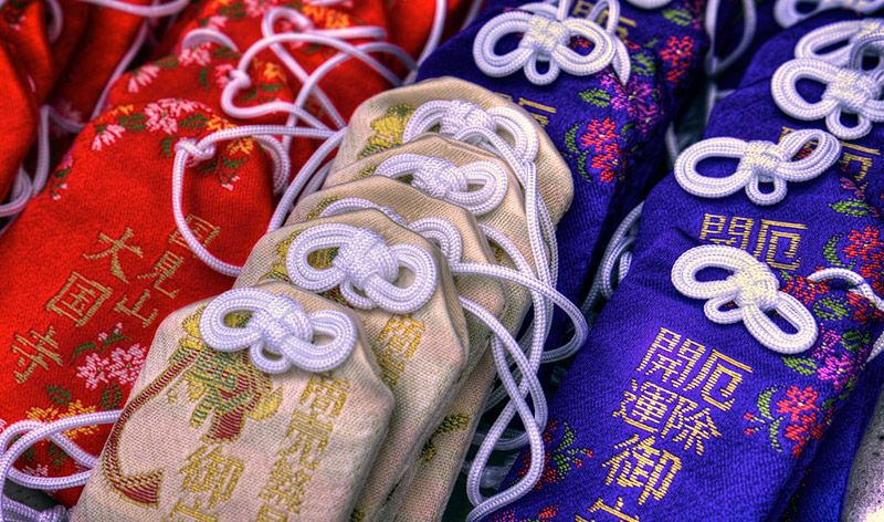Omamori Protecting Yourself in Little Ways Good luck