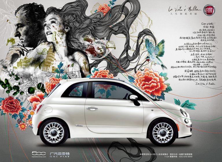 Illustrator Painter And Engraver Gabriel Moreno Art Gabriel - Fiat promotion