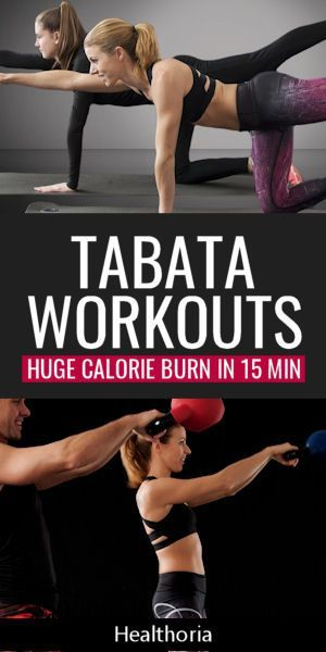 Tabata workouts you should try. Torch a ton of calories, and have a little fun, with these tabata wo...