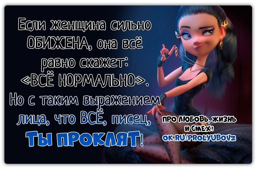 Pro Lyubov Zhizn I Smeh Slova So Smyslom Goldiki Slova So Smyslom Slova Mysli