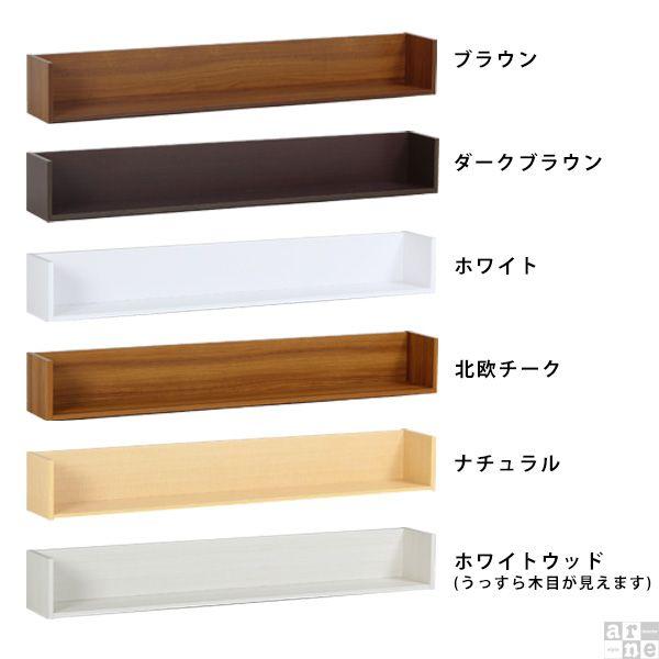 wall-shelf1