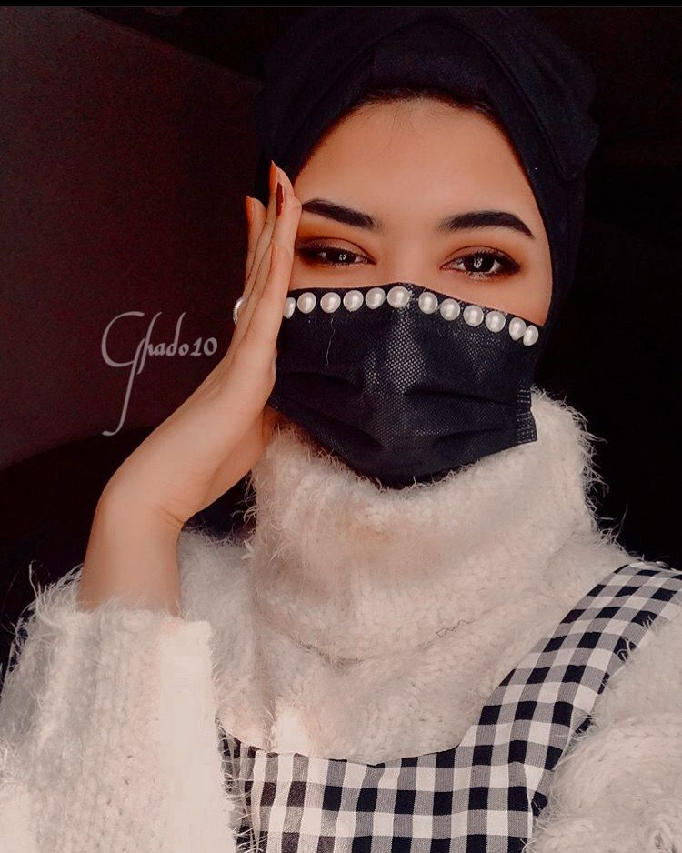 Hijabi Outfits Casual Casual Outfits Beauty
