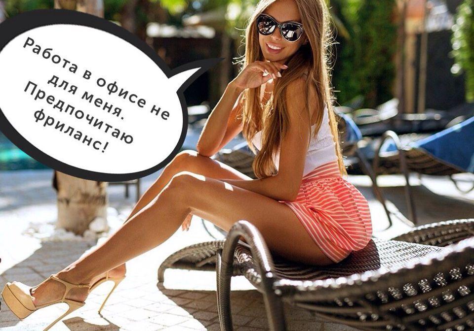 Веб девушка модель питер девушка одевается на работу