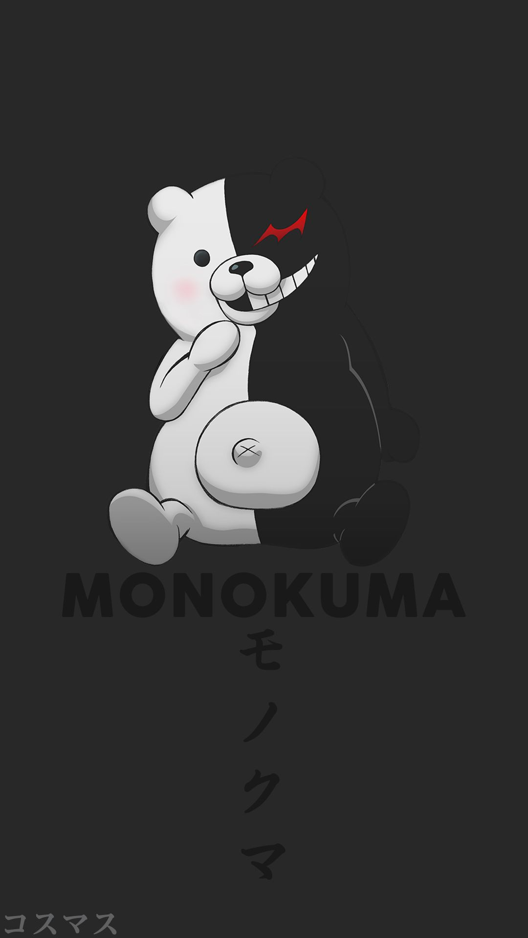 Pin by Ar on anime Danganronpa monokuma, Manga anime, Anime