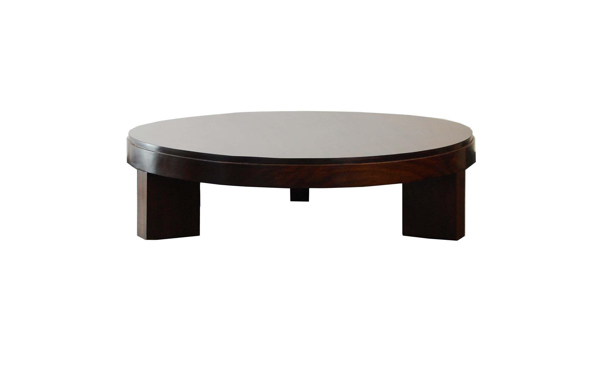 Metro Coffee Table By Aref Adamali Coffee Table Table Decor [ 1496 x 2256 Pixel ]