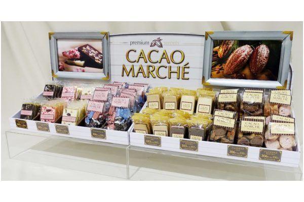 まるで専門店 ファミリーマートがチョコレートの新ブランド カカオ