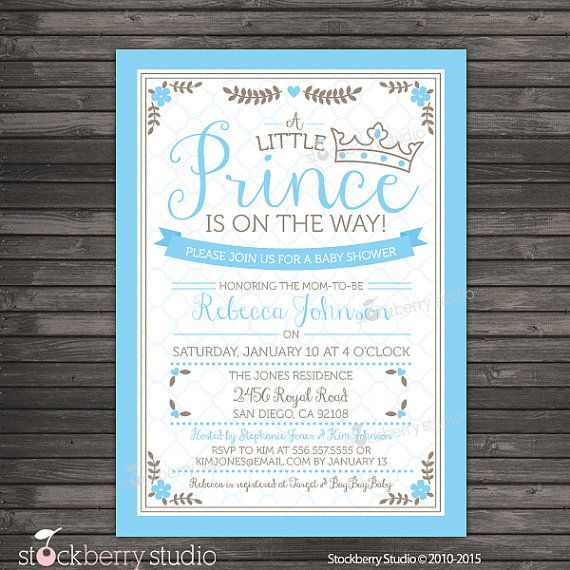 Prince Baby Shower Invitation Printable