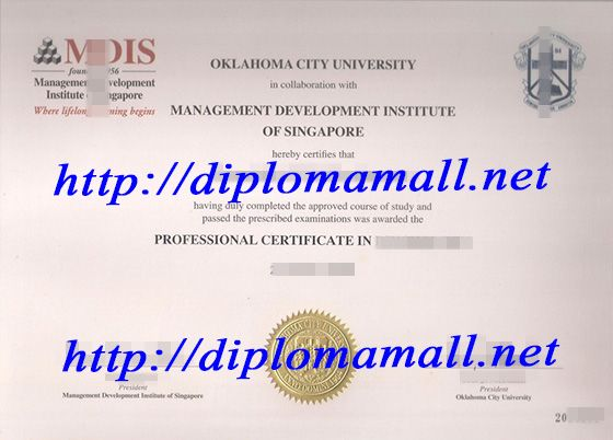 Diploma from psb academy buy degree buy masters degree buy mdis degree buy degree buy masters degree buy bachelor degree fake diploma fandeluxe Image collections