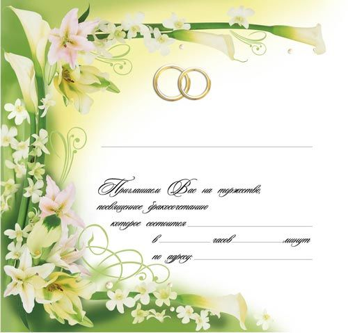 Wedding invitation cards vector Weddin invitation card - invitation card formats