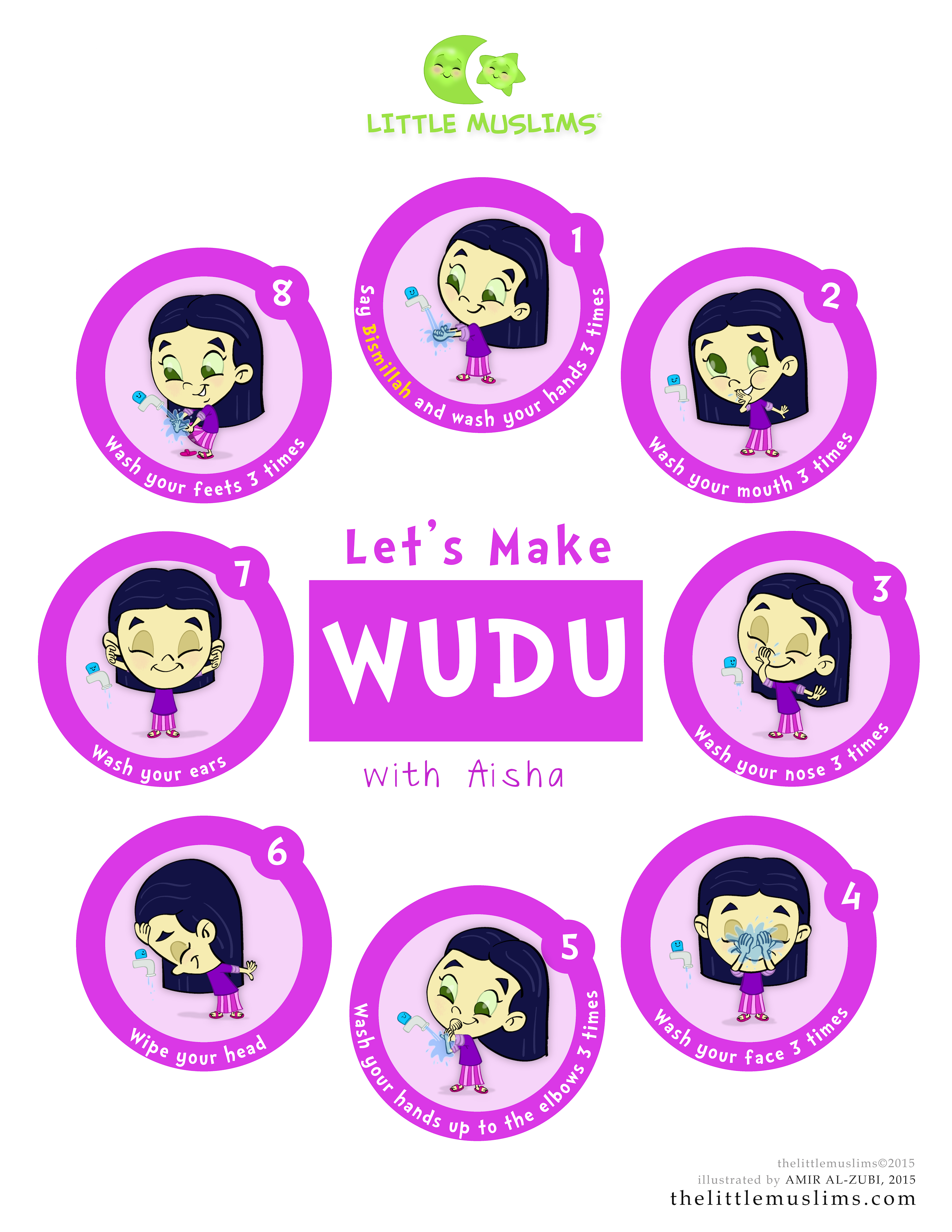 Let S Learn Wudu Poster Aisha Purple