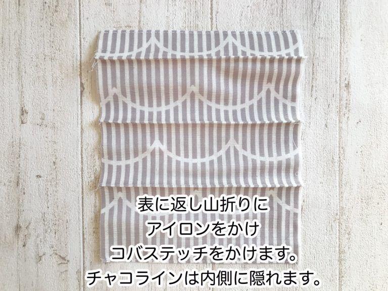 型紙 いら ず マスク