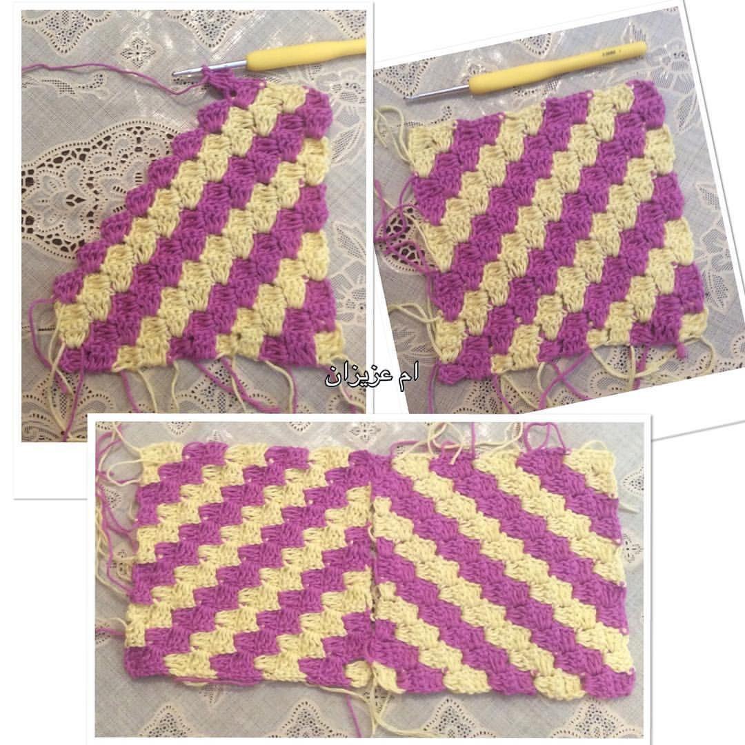 ام عزيزان On Instagram وبما اني حبيت الغرزه وبديت اشتغل فيها سويت منها اربع مربعات ملونه وبوريكم النتيجه بعد شبكها ا Crochet Patterns Crochet Crochet Blanket