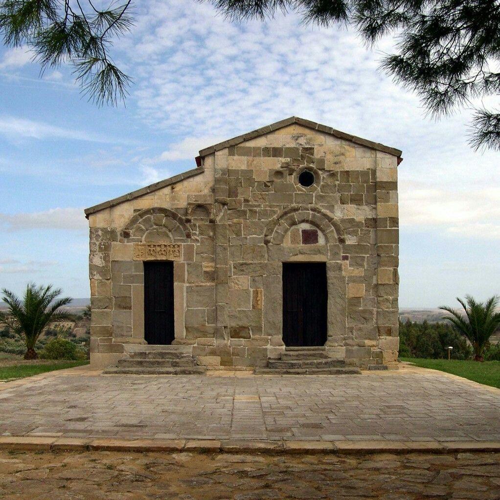 Mediterranean Architecture: San Michele Arcangelo, Siddi