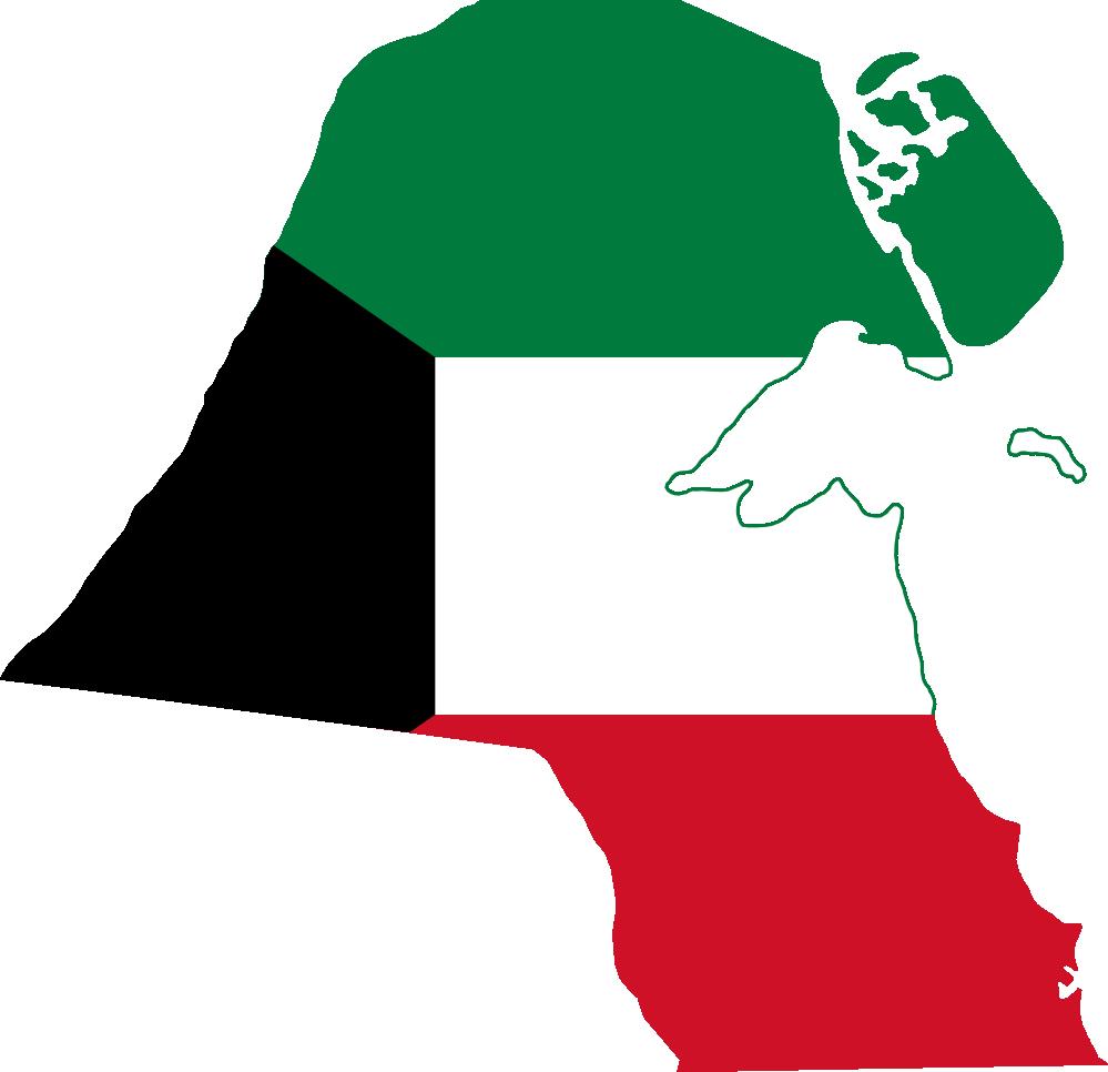 Kuwait Http Flagartist Com Svg Art Flag Flag Map Kuwait 999px Png Kuwait Flag Kuwait National Day Flag Art